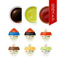 【公式ストア】コーヒー&ティーセレクション6個入