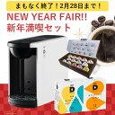 UCC カプセル式コーヒーメーカー ドリップポッド NEW YEAR FAIR!! DP3 新年満喫セット カラー4色   DRIPPOD ドリップマシン コーヒーメーカー コーヒーマシン レギュラー