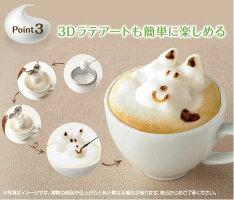 【公式ストア】UCCミルクカップフォーマーMCF30(W)パンナホワイト≪送料無料≫|