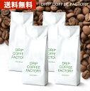 送料無料 自家焙煎 コーヒー ホテル ブレンド 2kg (