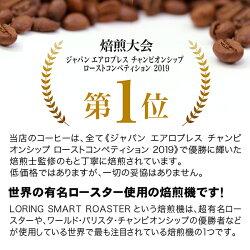 送料無料マイルドブレンド100袋ドリップパックコーヒー【大容量】