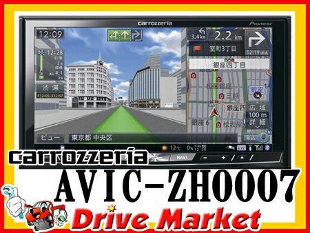 カロッツェリア AVIC-ZH0007 サイバーナビ 7...