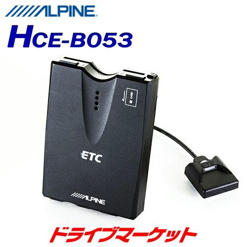アルパイン HCE-B053 ETC車載器 ALPINE【02P...