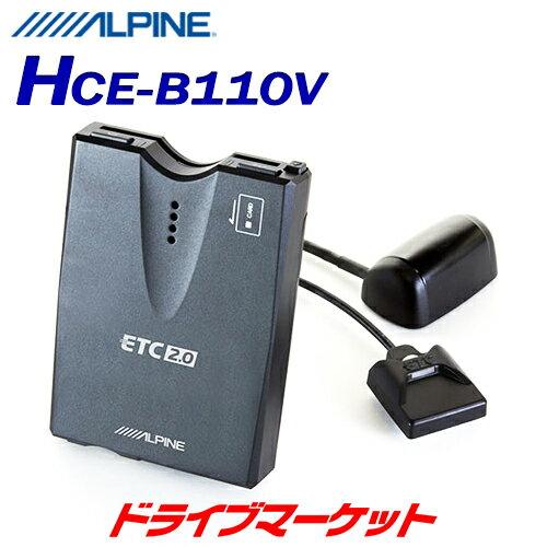 アルパイン HCE-B110V 光ビーコンレシーバー付ETC2.0車載器 ALPIN...