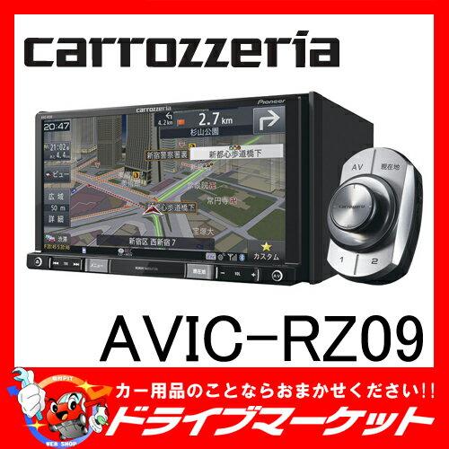 AVIC-RZ09 カロッツェリア 楽ナビ7型フルセ...