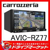 AVIC-RZ77