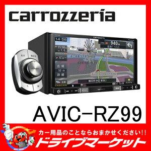AVIC-RZ99