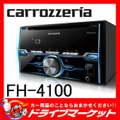 FH-4100