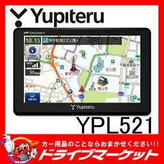 【期間限定☆全品ポイント2倍SALE中!!】【延長保証追加OK!!】YPL521 MOGGY 5V型 4GBポータブルナビ わかりやすい地図&安全運転をサポート ユピテル【P19Jul15】