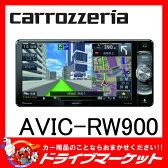 【期間限定☆全品ポイント2倍SALE中!!】【延長保証追加OK!!】AVIC-RW900 7V型 200mmワイド 地デジモデル 楽ナビ Pioneer(パイオニア) carrozzeria(カロッツェリア) 【02P03Dec16】