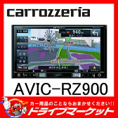 【期間限定☆全品ポイント2倍SALE中!!】【延長保証追加OK!!】AVIC-RZ900 7V型 2DIN 地デジモデル 楽ナビ Pioneer(パイオニア) carrozzeria(カロッツェリア) 【02P03Dec16】