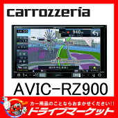 AVIC-RZ900