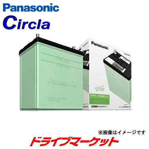 バッテリー, バッテリー本体 ! N-80D23LCR PANASONIC circla