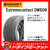 DWS06-245/35ZR20-95Y-XL