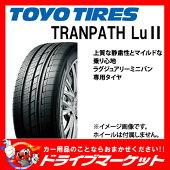 TOYO_TRANPATH_Lu2-245/35R20-95W-XL