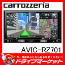 【期間限定☆全品ポイント2倍!!】【延長保証追加OK!!】AVIC-RZ701 楽ナビ 7V型 2DIN(180mm) 地デジ/DVD-V/CD/Bluetoo...