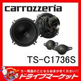 【期間限定☆全品ポイント2倍!!】TS-C1736S 17cmセパレート2ウェイスピーカー 実体感と躍動感あるCシリーズ Pioneer(パイオニア) carrozzeria(カロッツェリア)【02P03Dec16】