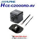 【ドドーン!!と全品ポイント増量中】HCE-C2000RD-...