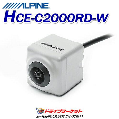 カーナビ・カーエレクトロニクス, バックカメラ !HCE-C2000RD-W ALPINE()