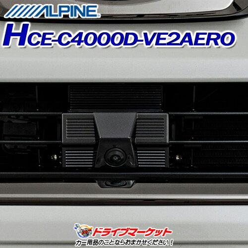 カーナビ・カーエレクトロニクス, バックカメラ !HCE-C4000D-VE2AERO 2 ALPINE()