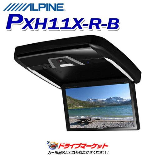 モニター, インダッシュモニター !! OK!!PXH11X-R-B 11.5 ALPINE