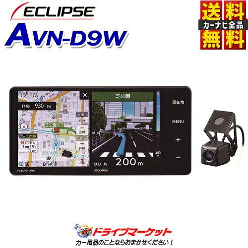 CN-RE05WD SD/ DVD/ ストラーダ CD/ VICS WIDE/ 7V型ワイド フルセグ/ Bluetooth パナソニック カーナビ CN-RE05WD USB/