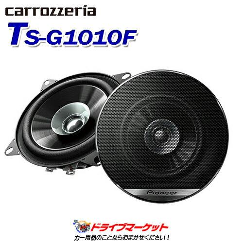 カーオーディオ, スピーカー !! TS-G1010F 10cm PIONEER carrozzeria()