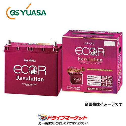 バッテリー, バッテリー本体 ! GS ER-Q-85R95D23R ECO.R Revolution . GS YUASA Battery