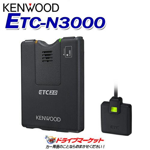 カーナビ・カーエレクトロニクス, ETC・DSRC  -!ETC-N3000 ETC2.0 KENWOOD()