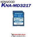【冬にドーン!! と 全品超トク祭】KNA-MD3217 地図更新SDカー...