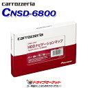 【冬直前ドーン!! と 全品超トク祭】CNSD-6800 HDDナビゲーシ...