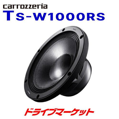 カーオーディオ, スピーカー !! TS-W1000RS RS 25cm PIONEER