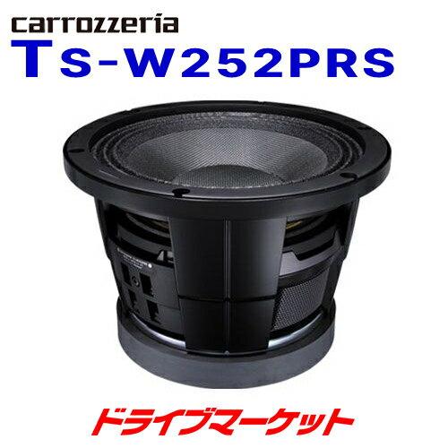カーオーディオ, スピーカー !! TS-W252PRS 25cm PIONEER