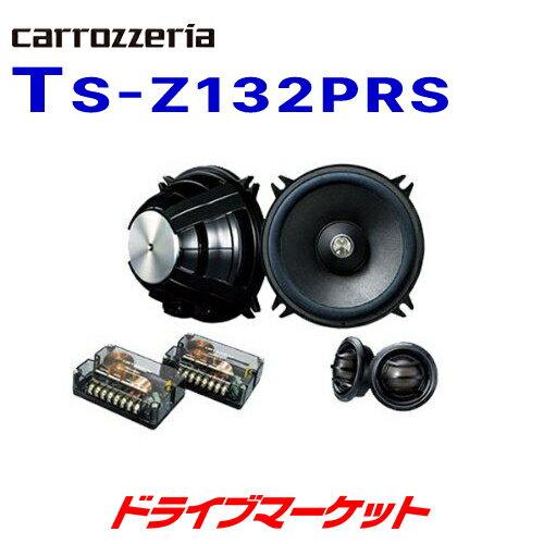 カーオーディオ, スピーカー -! TS-Z132PRS 13cm 2way Pioneer carrozzeria ()