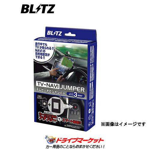 カーナビアクセサリー, その他 !NSN78 TV BLITZ()