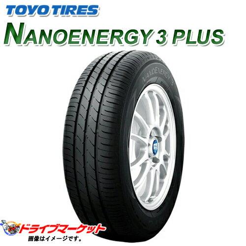 タイヤ・ホイール, サマータイヤ ! TOYO NANOENERGY3 PLUS 19550R16 84V 3