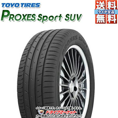 タイヤ・ホイール, サマータイヤ ! TOYO PROXES Sport SUV 27540R21 107Y XL