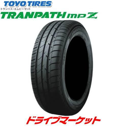 タイヤ・ホイール, サマータイヤ ! TOYO TRANPATH mpZ 21570R16 100H