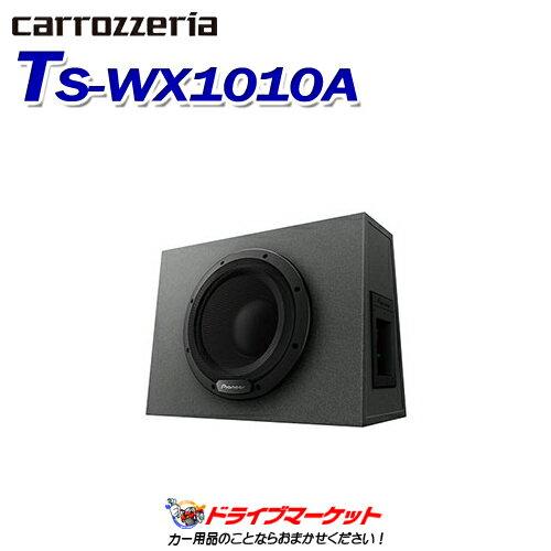 カーオーディオ, ウーファー !! TS-WX1010A 25cm PIONEER carrozzeria()