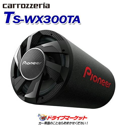 カーオーディオ, ウーファー :61TS-WX300TA 30cm PIONEER() carrozzeria()