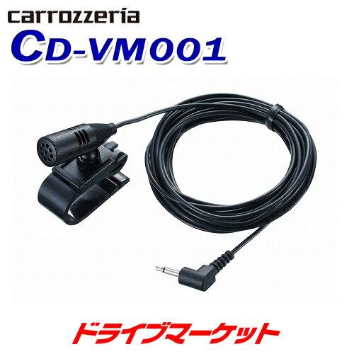 カーナビアクセサリー, その他 !CD-VM001 PIONEER carrozzeria