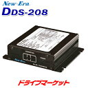 【ドーーン!と全品超特価DM祭】 DDS-208 ニューエラー DC/DCコンバーター 8A デコデコ New-Era【取寄商品】