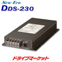 【春のドーン!!と 全品超トク祭】DDS-230 ニューエラー DC/DC...