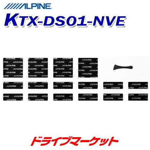 カーナビ・カーエレクトロニクス, その他 !! KTX-DS01-NVE ALPINE