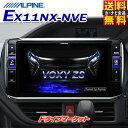 ビッグX 11 EX11NX-NVE
