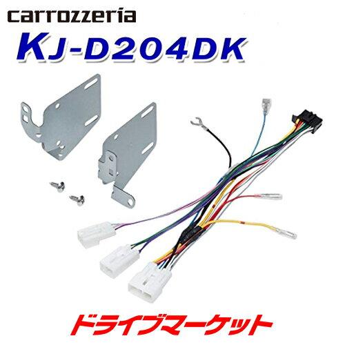カーナビ・カーエレクトロニクス, その他 !KJ-D204DK carrozzeriaPioneer