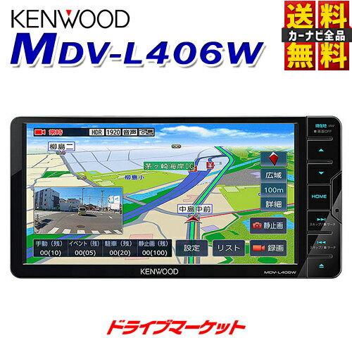 カーナビ・カーエレクトロニクス, オーディオ一体型ナビ !OK!!MDV-L406W 7 200mm DVDUSBSD KENWOOD MDV-L407W