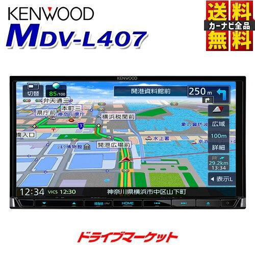 カーナビ・カーエレクトロニクス, オーディオ一体型ナビ DM OK!!MDV-L407 7V 180mm DVDUSBSD AV KENWOODMDV-L406