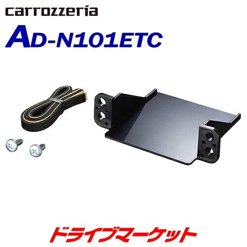 車用品, その他 -!AD-N101ETC ETC PIONEER carrozzeria