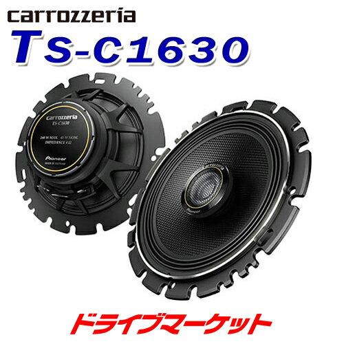 カーオーディオ, スピーカー !! TS-C1630 16cm2 PIONEER() carrozzeria()